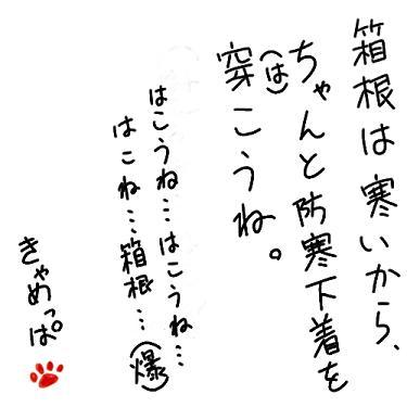 f0039380_1415616.jpg