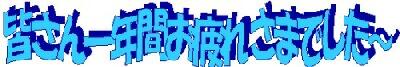 d0020990_6463711.jpg