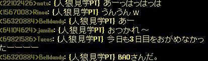 b0096491_104044.jpg