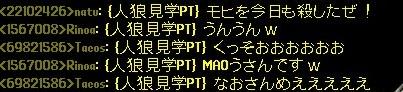 b0096491_11194.jpg
