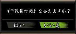 b0047293_21221233.jpg