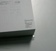 f0077493_18354345.jpg