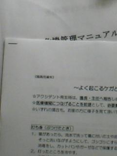 f0113797_20283829.jpg