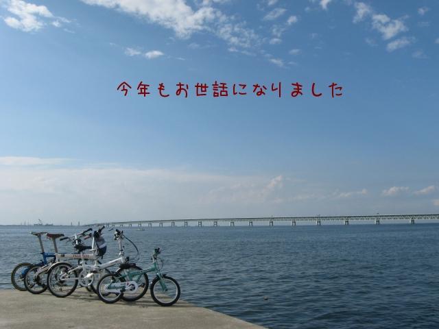 d0024111_0321245.jpg