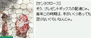 e0083511_1755788.jpg