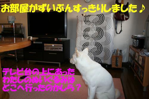 f0121712_17451424.jpg