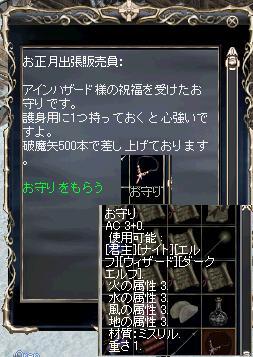 c0078415_18105636.jpg