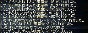 c0078415_181473.jpg