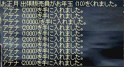 c0078415_18245552.jpg