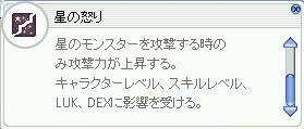 a0058124_0271041.jpg