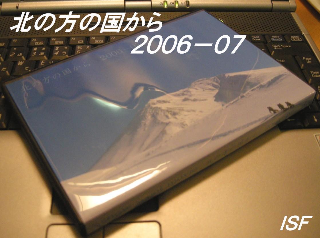 c0141734_22382454.jpg