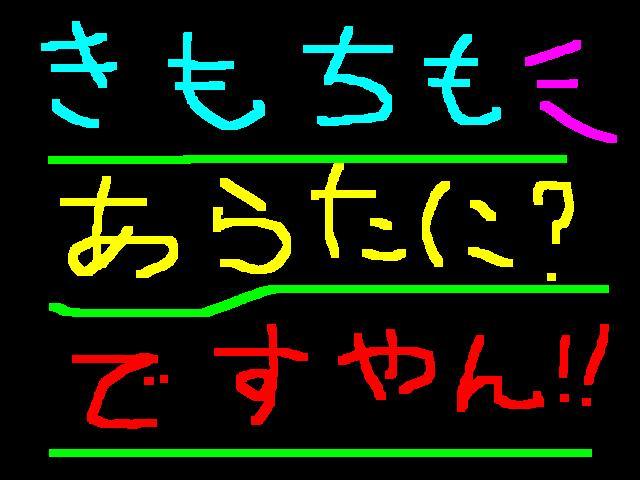 f0056935_19104816.jpg