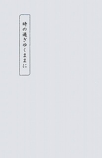 e0089940_204326.jpg