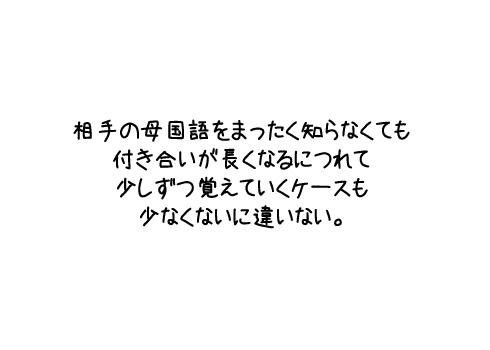 f0027944_3253113.jpg