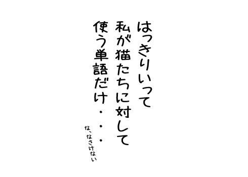 f0027944_3262991.jpg