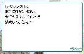 d0086446_1394127.jpg