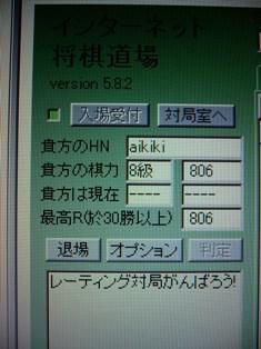 a0002447_2154326.jpg
