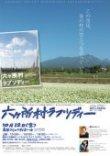 八ケ岳ベストイベント2007by風路_f0019247_2246854.jpg