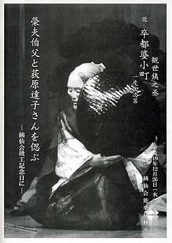 f0025351_191316.jpg