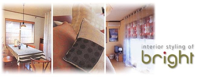 interior styling of bright_c0157866_1247247.jpg