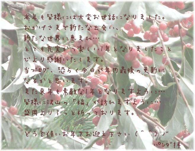 c0080667_0144685.jpg