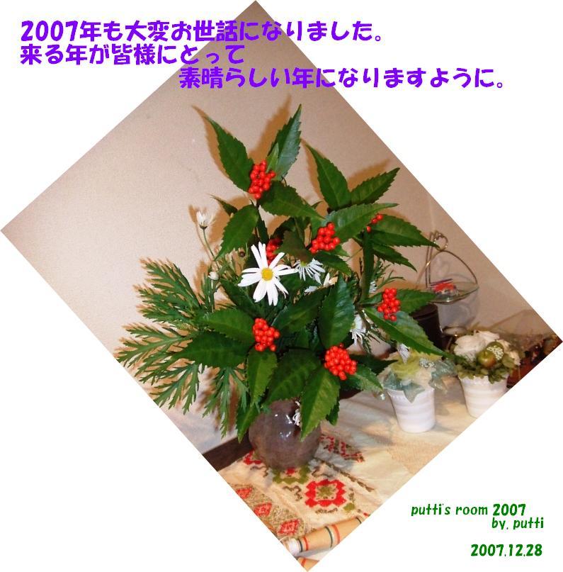 c0099182_9451691.jpg