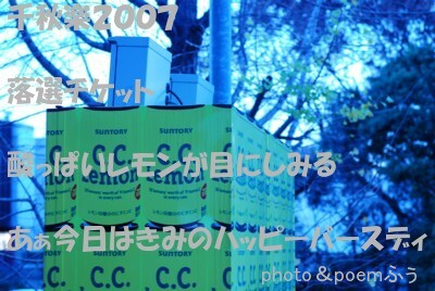 c0115782_438159.jpg