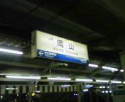 b0114392_1951481.jpg