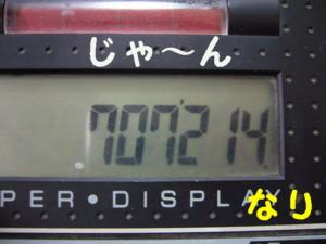 f0145192_16391286.jpg