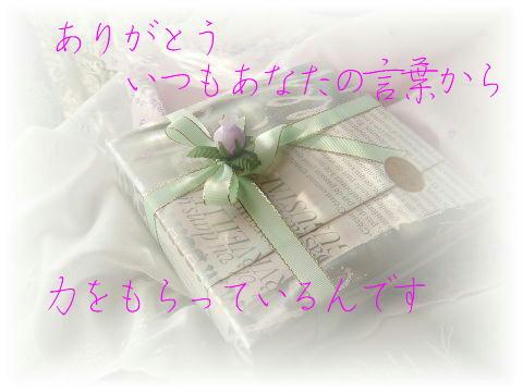 d0139704_13421114.jpg
