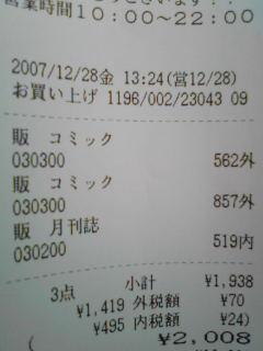 f0050207_10322521.jpg