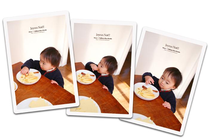 ママンのクリスマスケーキ 2_f0038408_17593956.jpg