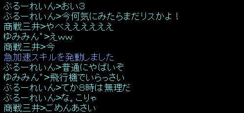 f0029614_1531528.jpg
