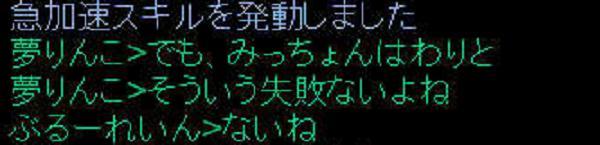 f0029614_156363.jpg