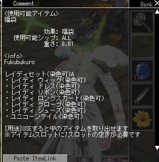 f0153615_0514980.jpg