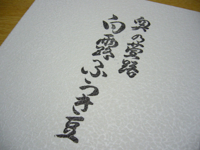 a0070116_0423881.jpg