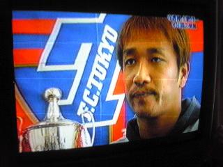 FC東京ホットライン 年末SP 2007_c0025217_22303424.jpg