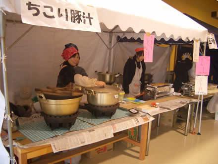 ちこり村でもちつき大会&フリーマーケット開催_d0063218_1633924.jpg