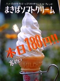 f0148927_173243.jpg
