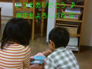 c0100534_18361513.jpg