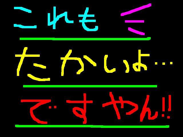 f0056935_1773443.jpg