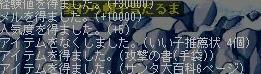 d0121846_316036.jpg