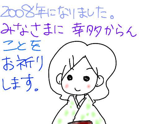 b0111847_2141349.jpg