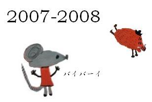 d0040347_20361495.jpg