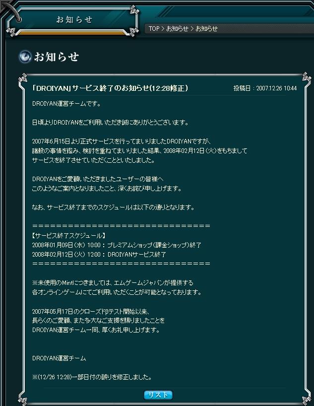 b0018548_1559339.jpg