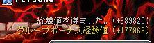 f0047452_1428174.jpg