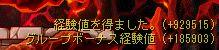 f0047452_1428958.jpg