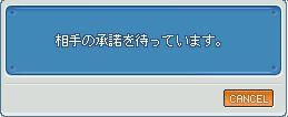 f0047452_1430433.jpg