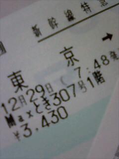 b0015055_7485536.jpg