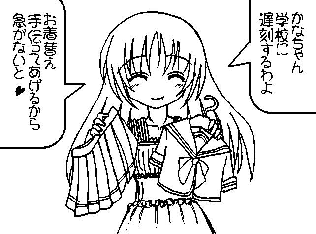 新刊速報_c0034657_1532393.jpg